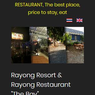 รับทำเว็บไซต์ ร้านอาหาร